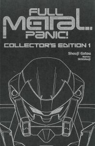 full metal panic collector's edition