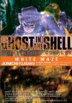 Vol 3 - White Maze