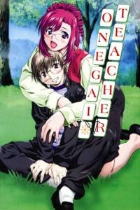 Vol 1 - Mizuho and Kei's Milky Diary