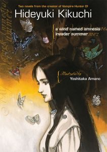 Vol 1 - A Wind Named Amnesia / Invader Summer