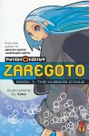 Zaregoto: The Kubikiri Cycle