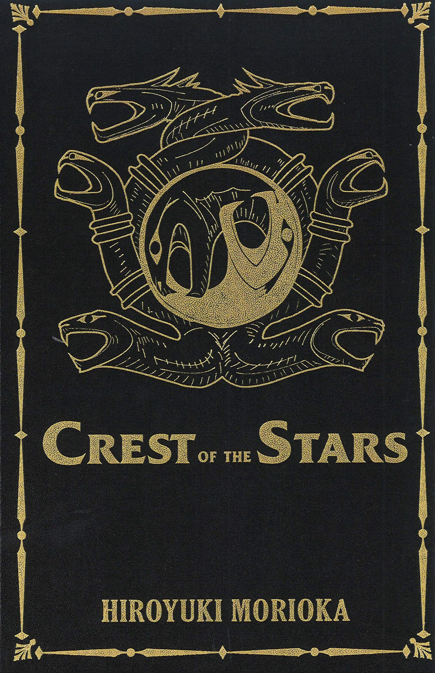 Crest of the Stars Collector's Edition