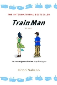 train man novel