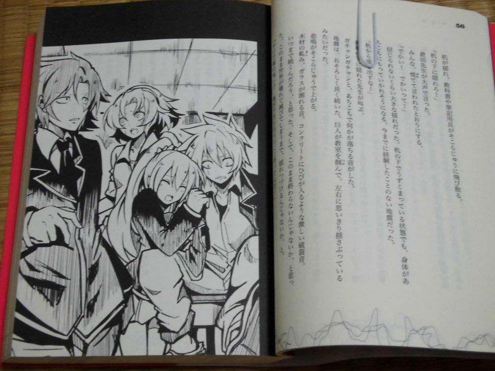 Japanese Light Novels In English