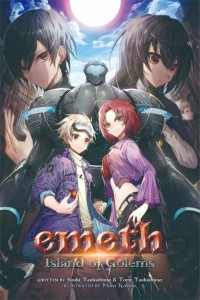 emeth island of golems cover