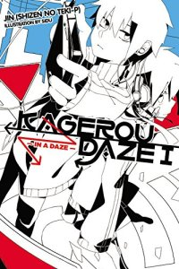 Volume 1 -- In a Daze