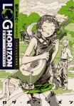 Volume 8 (Japan Cover)