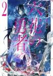 Volume 2 (Japan Cover)
