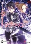 Volume 10 (Japan Cover)