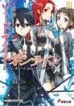 Volume 11 (Japan Cover)