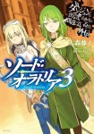 Volume 3 (Japan Cover)