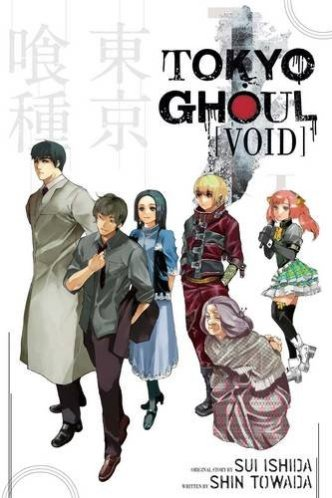 Review: Tokyo Ghoul [Void] (Vol 2) | English Light Novels