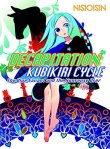 Vol 1 -- Decapitation: Kubikiri Cycle