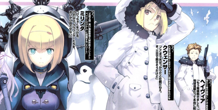 (pictured: Heavy Object)