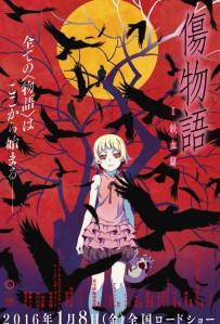 Kizumonogatari film