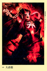 overlord ill 1