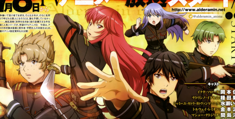 (pictured: Alderamin on the Sky)
