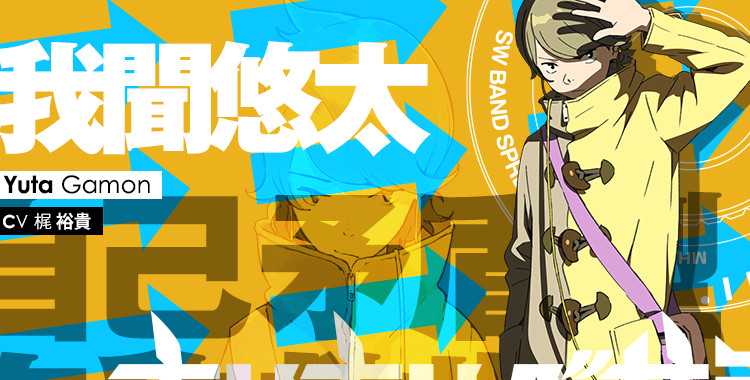 (pictured: Occultic;Nine)