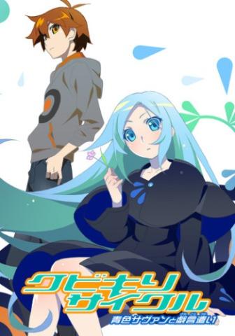 Danmachi Light Novel Volume 14 Summary