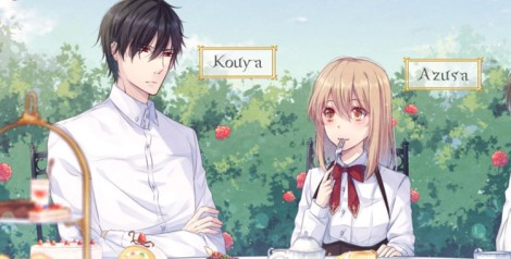Currently Releasing – English Light Novels