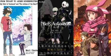 Light Novel Notes: April 2018 | English Light Novels