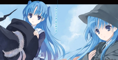 WorldEnd: What Do You Do at the End of the World? Are You Busy? Will You Save Us?