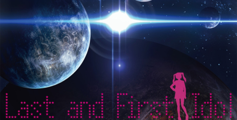 last-and-first-idol-banner