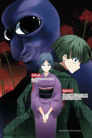 Review Ao Oni Mutation Vol 3 English Light Novels