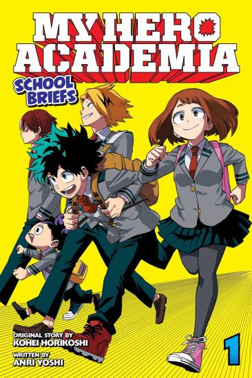 MHA School Briefs 1 cover