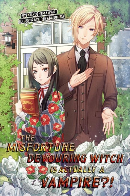 The Misfortune Devouring Witch is Actually a Vampire?