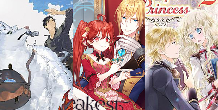 Light Novels Releasing This Week May 18-24, 2020 Article Banner