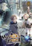 Mushoku Tensei: Jobless Reincarnarion Volume 7