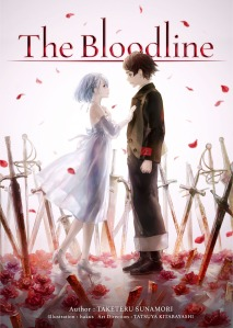 The Bloodline Volume 1 Cover