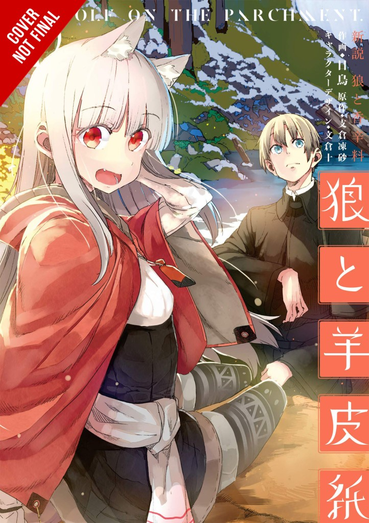 Wolf and Parchment Manga Volume 1 Japanese Cover