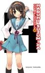 The Melancholy of Haruhi Suzumiya Volume 1