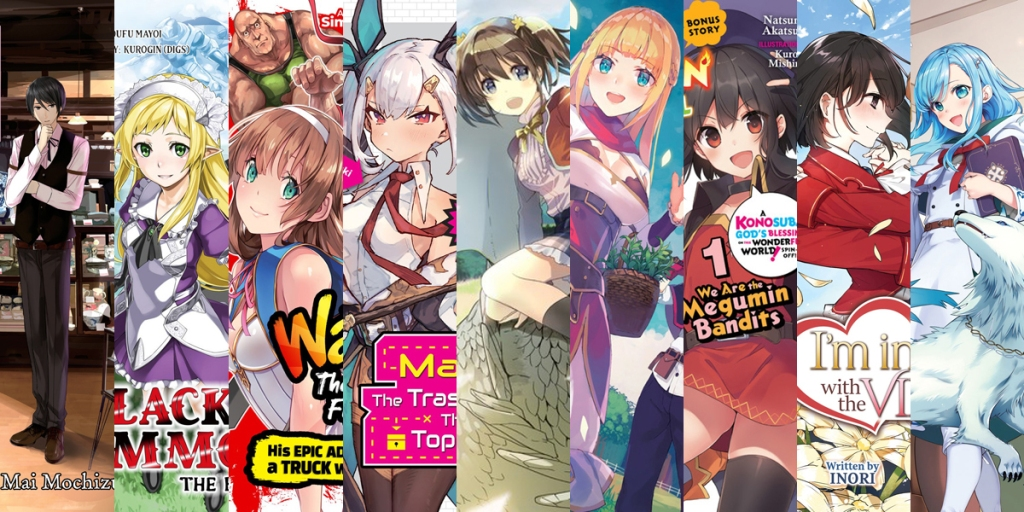 Light Novel Series Debuting September 2020 banner image