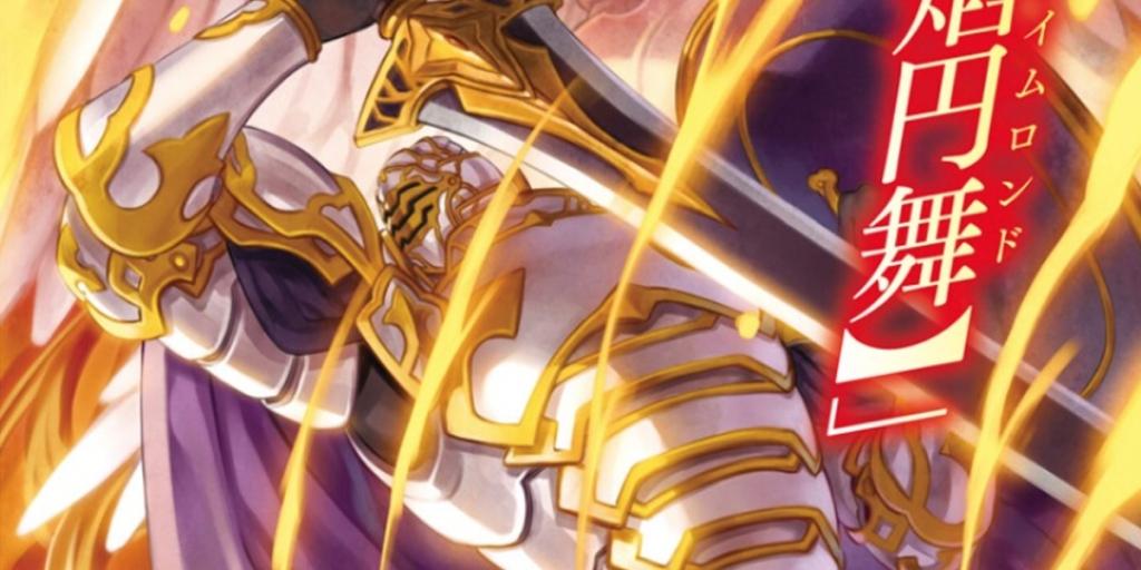 Light Novels Releasing This Week September 7-13, 2020 banner image