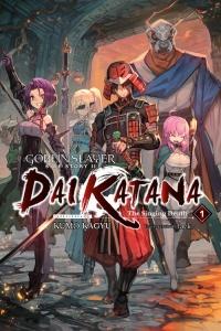 Goblin Slayer Side Story II: Dai Katana Volume 1 cover