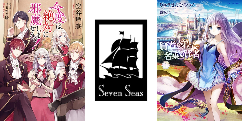 Seven Seas Licenses 2 New Light Novel Series and Their Manga Adaptations Banner Image