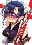 Monster Girl Doctor Volume 7