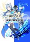 world teacher volume 1