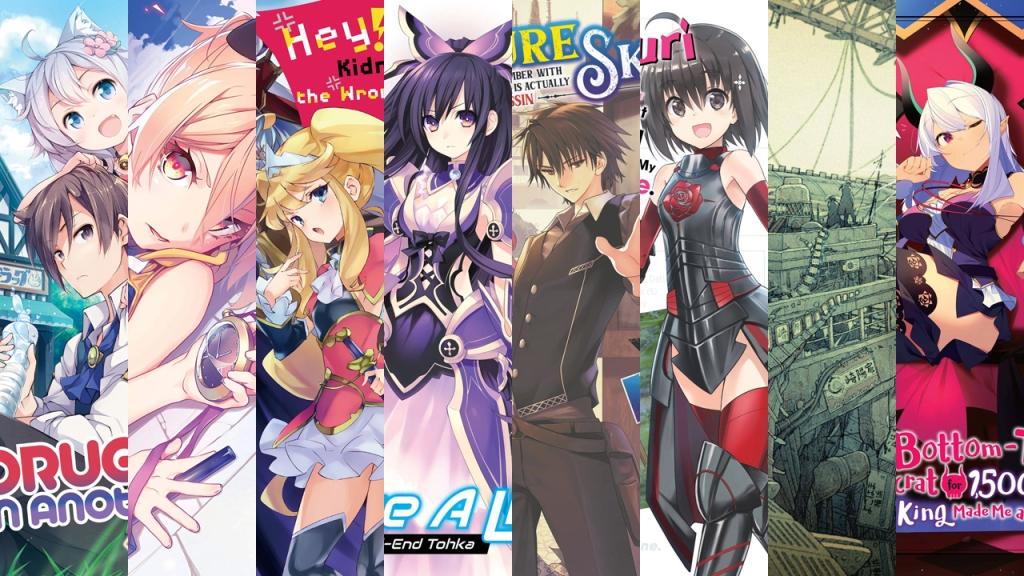 Light Novel Debuts for March 2021 banner image