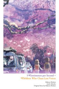 5 Centimeters per Second + Children Who Chase Lost Voices from Deep Below