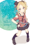 Rascal Does Not Dream of Siscon Idol