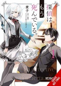 The Detective is Already Dead (manga)
