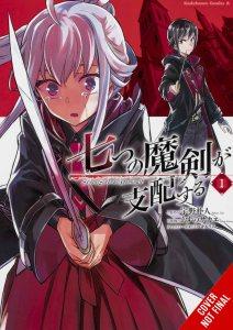 Reign of the Seven Spellblades (manga)
