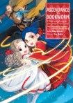 Ascendance of a BookwormPart 3 Volume 5